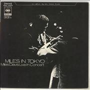 Click here for more info about 'Miles Davis - Miles in Tokyo - Miles Davis Live in Concert'