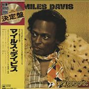 Miles Davis New Gold Disc Japan vinyl LP