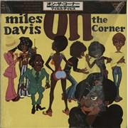 Miles Davis On The Corner Japan vinyl LP