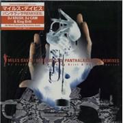 """Miles Davis Panthalassa: The Remixes Japan 12"""" vinyl"""