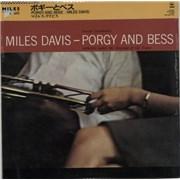 Miles Davis Porgy And Bess - Sealed Japan vinyl LP Promo