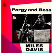 Miles Davis Porgy And Bess - graduated orange UK vinyl LP