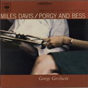 Miles Davis Porgy And Bess France vinyl LP