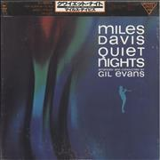 Click here for more info about 'Miles Davis - Quiet Nights - Sealed'