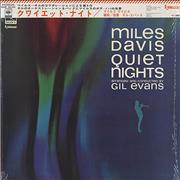Miles Davis Quiet Nights Japan vinyl LP