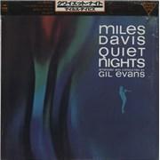 Miles Davis Quiet Nights Japan vinyl LP