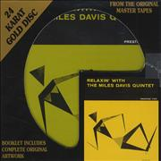 Click here for more info about 'Relaxin' With The Miles Davis Quintet'
