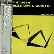 Miles Davis Relaxin' With The Miles Davis Quintet - 180gm Japan vinyl LP