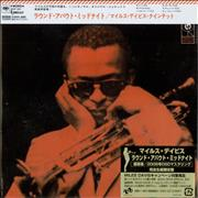 Click here for more info about 'Miles Davis - 'Round About Midnight'