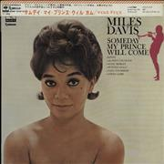 Miles Davis Someday My Prince Will Come Japan vinyl LP