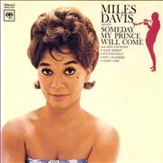 Miles Davis Someday My Prince Will Come Japan super audio CD