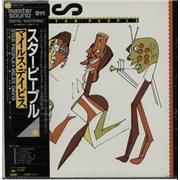 Miles Davis Star People - Sealed Japan vinyl LP