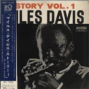 Click here for more info about 'Miles Davis - Story Vol. 1'
