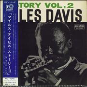 Click here for more info about 'Miles Davis - Story Vol. 2 + obi'