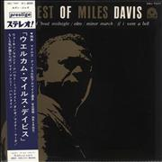 Click here for more info about 'Miles Davis - The Best Of Miles Davis'
