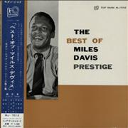 Miles Davis The Best Of Japan vinyl LP