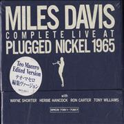 Click here for more info about 'Miles Davis - The Complete Live At The Plugged Nickel - Gold & Sealed'
