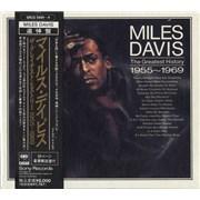 Miles Davis The Greatest History 1955-1969 Japan 4-CD set