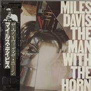 Miles Davis The Man With The Horn + side obi Japan vinyl LP Promo