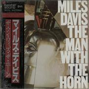 Miles Davis The Man With The Horn - Sealed Japan vinyl LP
