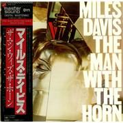 Miles Davis The Man With The Horn Japan vinyl LP