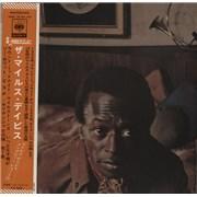 Miles Davis The Miles Davis + Obi & 7
