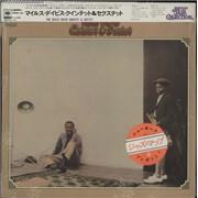 Miles Davis The Miles Davis Quintet & Sextet + obi + jazz map Japan vinyl LP