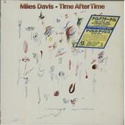 """Miles Davis Time After Time - Sealed Japan 12"""" vinyl"""