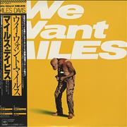 Miles Davis We Want Miles Japan 2-LP vinyl set