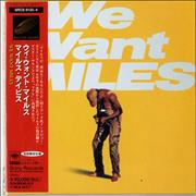 Miles Davis We Want Miles Japan 2-CD album set