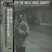 Miles Davis Workin' With The Miles Davis Quintet Japan vinyl LP