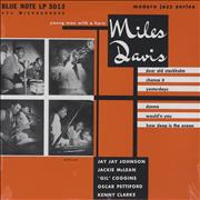 Click here for more info about 'Miles Davis - Young Man With A Horn - 200gm'