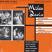 Click here for more info about 'Miles Davis - Young Man With A Horn - Sealed'