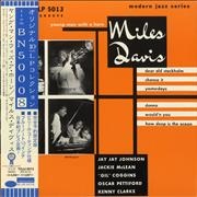 "Miles Davis Young Man With A Horn Japan 10"" vinyl"