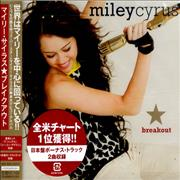 Click here for more info about 'Miley Cyrus - Breakout'