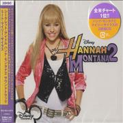 Click here for more info about 'Miley Cyrus - Hannah Montana 2 / Meet Miley Cyrus - Sealed'
