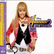 Click here for more info about 'Miley Cyrus - Hannah Montana 2/Meet Miley Cyrus'