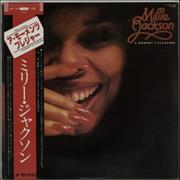 Click here for more info about 'Millie Jackson - A Moment's Pleasure + obi'