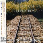 Click here for more info about 'Milton Nascimento - Maria Maria / Ultimo Trem'