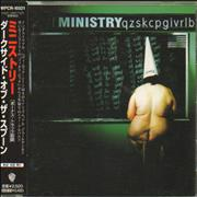 Ministry Dark Side Of The Spoon Japan CD album Promo