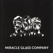 Click here for more info about 'Miracle Glass Company - MGC1 - 180gm Blue Vinyl + Autographed'