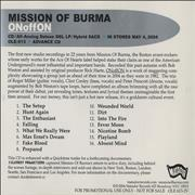 Click here for more info about 'Mission Of Burma - ONoffON'