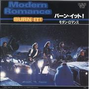 Click here for more info about 'Modern Romance - Burn It! - White label + Insert'