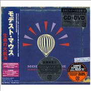 Modest Mouse We Were Dead Before The Ship Even Sank - Sealed Japan 2-disc CD/DVD set Promo