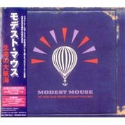 Modest Mouse We Were Dead Before The Ship Even Sank Japan 2-disc CD/DVD set Promo