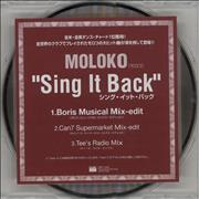 Click here for more info about 'Moloko - Sing It Back'