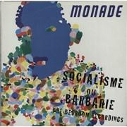Monade Socialisme Ou Barbarie -The Bedroom Recordings UK vinyl LP