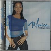Click here for more info about 'Monica - The Boy Is Mine'