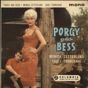 Click here for more info about 'Monica Zetterlund - Porgy And Bess EP'
