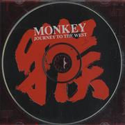 Click here for more info about 'Monkey [Gorillaz] - Journey To The West'